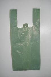 preço sacolas recicladas